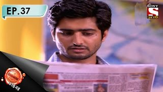 Bhanwar - ভাঙবর  - Episode 37 -Police Investigates Dinesh's Kidnapping case