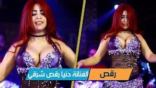 رقص الفنانة دنيا الراقصه الشرقيه  و صولو طبلة من احمد حصوة