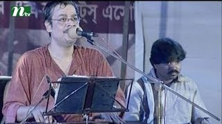 Chutir Diner Gaan (ছুটির দিনের গান) Musical Programme | Episode 162 |Stay Tuned for Different Singer