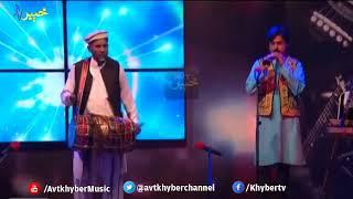 AVT Khyber New Songs 2017 Dhool Shinaye Saaz By Da Awaazona Safar