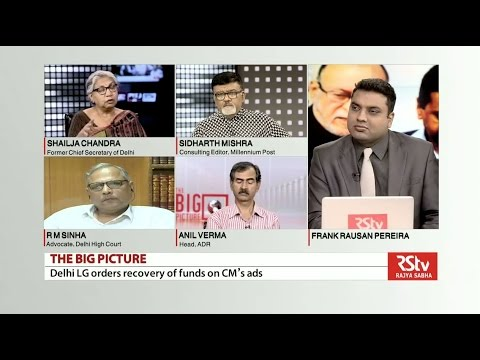 The Big Picture – Delhi LG's order on government ads