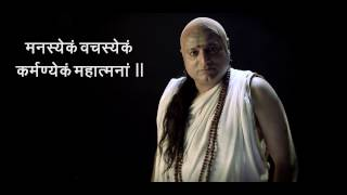 Chanakya Niti in Today's Time | Manoj Joshi | RTS | Marathi