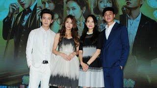 第21届上海电视节:电视剧《美丽的秘密》发布会