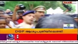 BJP & UDF Harthal In Trivandrum Tomorrow; DGP To Visit Jishnu's Mother In Hospital