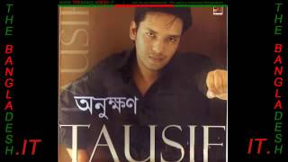 Tomar Jonno By Tausif New Song 2016