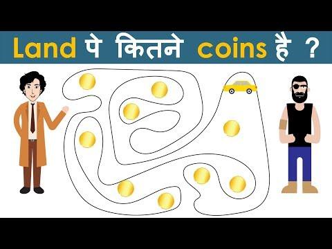 Xxx Mp4 Part 15 Riddles In Hindi Logical Baniya 3gp Sex