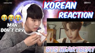 BTS (방탄소년단) 'Heartbeat (BTS WORLD OST)' MV KOREAN REACTION + ANALYSIS (ENG 한글 SUB)