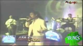 Tadele Roba - Turunbullee (Oromo Music)