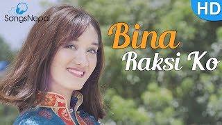 Bina Raksi Ko - Sandeep Lama | New Nepali Tamang Selo Pop Song 2017/2074
