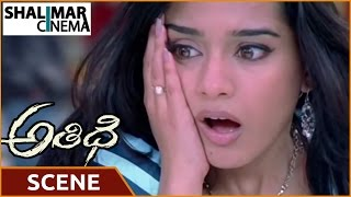 Athidhi Telugu Movie    Mahesh Babu Slap to Amrita Rao Scene    Mahesh Babu, Amrita Rao