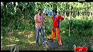 bangla eid natok 2012 Pan supari bou part 2