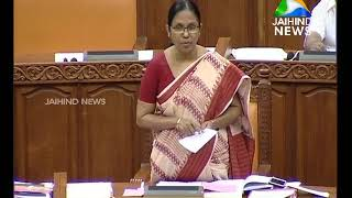 Lobbies trying to destroy RCC : KK Shailaja in Assembly  | 20.06.18 | Jaihind TV