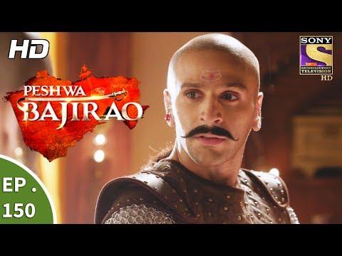 Peshwa Bajirao - पेशवा बाजीराव - Ep 150 - 18th August, 2017