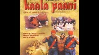 Kaalapani 1996 Malayalam DVDRip- Quality print( Encoded by Bibin Yesbee)
