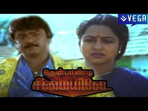 Thenpandi Seemayile Tamil Full Movie : Vijayakanth and Radhika