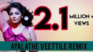 🎧 Ayalathe veettile Dj Remix🎧 ||Malayalam new dj songs ||  Malayalam dj remix