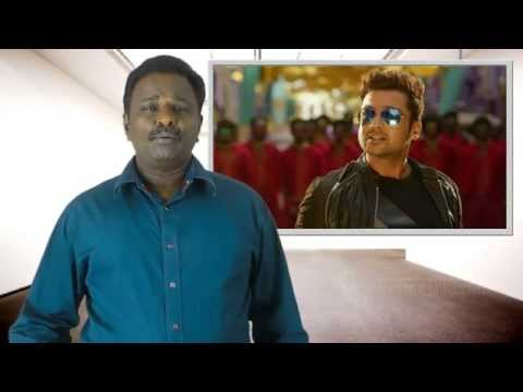 Mass Tamil Movie Review - Suriya, Venkat Prabhu - TamilTalkies.net