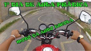 1º DIA NA AULA PRÁTICA DE MOTO NA AUTO ESCOLA  - CARLINHOS MOTO FILMADOR