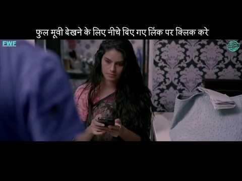 Xxx Mp4 बड़े अच्छे लगते है Bade Achche Lagte Hai New Hindi Short Movie Film 2018 3gp Sex
