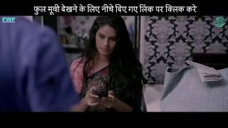 जवान लड़का और प्यासी आंटी  | Jawan Ladka Aur Aunty | New Hindi Short Movie | Film 2018