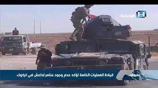قوات الحشد الشعبي تجتاح محافظة كركوك