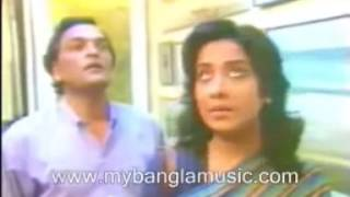 Kothao Keu Nei - Part 14 (Full Episodes) by Humayun Ahmed