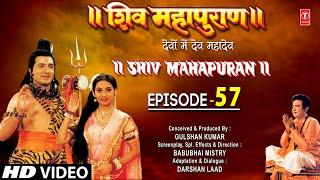 Shiv Mahapuran - Shiv Mahapuran Episode 57 - Shiv Mahapuran