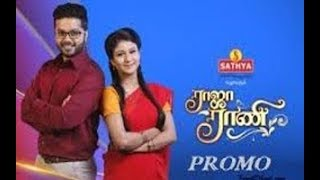 Raja Rani 19 01 2018 Vijay Tv Serial   Promo Clips