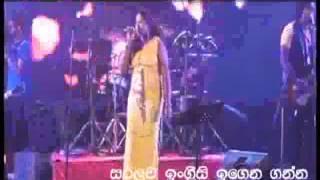nilupuli dilhara with seeduwa sakura sitha sanasuma sewwemi song