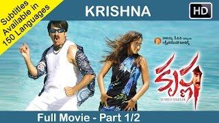 Krishna Telugu Full Movie Part 1/2   Ravi Teja, Trisha   Sri Balaji Video
