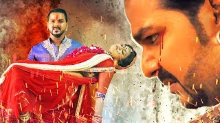 FULL MOVIE - NEHLE PE DEHALA | Pawan Singh | Tannu
