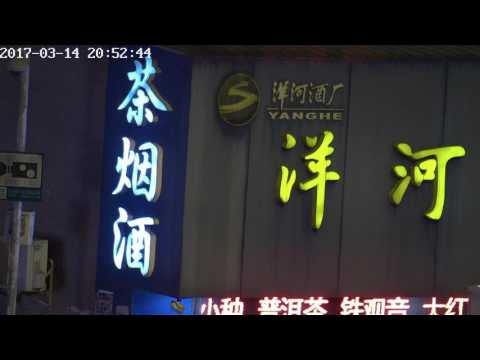 NATURE CCTV 30X 2MP 1080P Starlight PTZ Night video