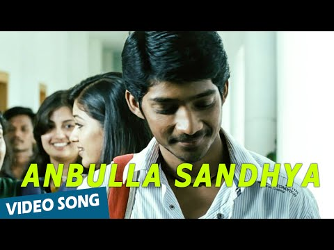 Anbulla Sandhya Official Video Song | Kaadhal Solla Vandhen | Yuvan Shankar Raja