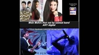 Mein Mehru Hoon Ost Complete Song - Ary Digital by sawaal band Iqra arif & Faraz siddiqui