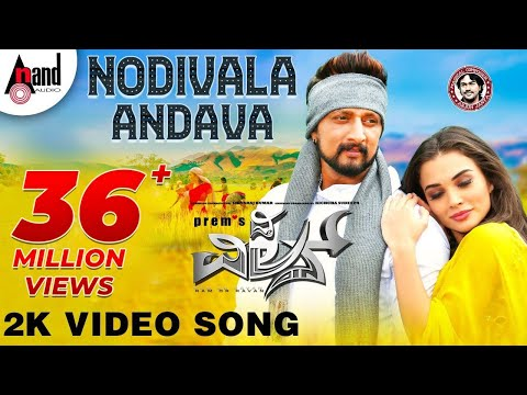 Xxx Mp4 Nodivalandava Full HD Video Song TheVillain Kichcha Sudeepa Amy Jackson Prem's Arjun Janya 3gp Sex