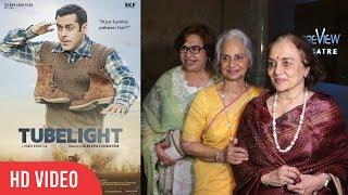 Salman Khan Mother Helen Aunty And Asha Parekh, Waheeda Rehman At Tubelight Grand Premiere