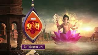 Vighnaharta Ganesh   Ved Vinayak Roop   Monday To Friday At 7:30 PM   Promo