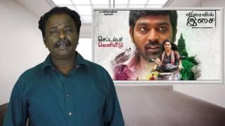 Andavan Kattalai Review - Vijay Sethupathy - Tamil Talkies