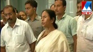 Mamatha Banarji | Manorama News