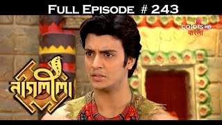 Download Naagleela - 15th December 2016 - নাগ্লীলা - Full Episode (HD) 3Gp Mp4