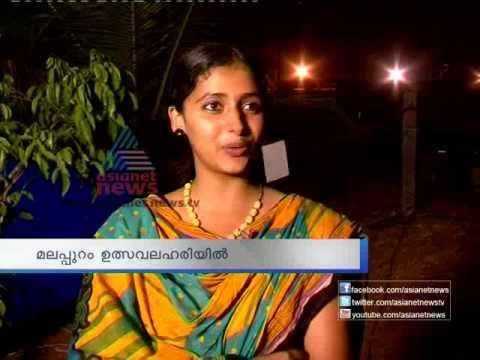 Xxx Mp4 Actress Anu Sithara Kerala School Kalolsavam 2013 3gp Sex