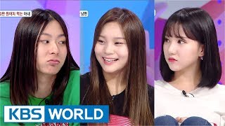 Hello Counselor - Son Hoyong, Eunha & Umji, Jang Moonbok [ENG/THAI/2017.08.14]
