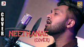 Mersal - Neethanae International Cover by Inno Genga