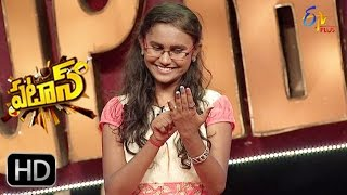 Patas | Comedy Queen Bavana Performance | 5th November 2016  | ETV Plus