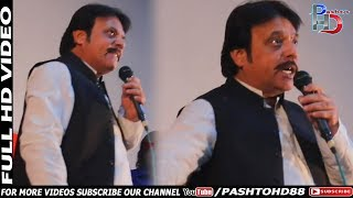 Jahangir Jani Best Stage Dialogue 2018 | Jahangir Khan New Stage Show | Full HD 1080p