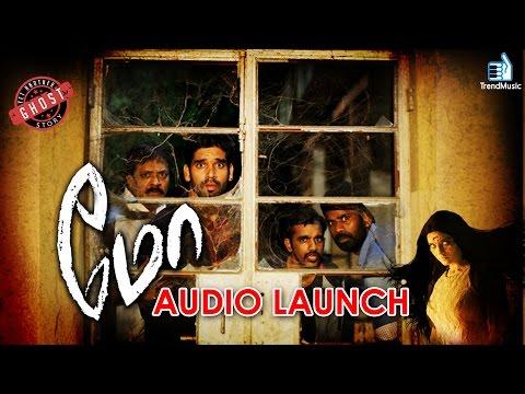 MO audio launch | Full Video | Aiswarya Rajesh, Muniskanth, Bhuvan R Nullan | Trend Music