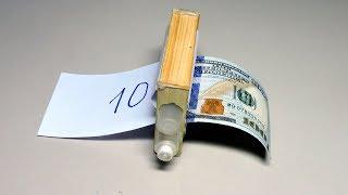 How to Make a Money Printer Machine | Easy Way | Magic Trick | Tutorial