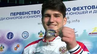 Магамед Халимбеков - победитель первенства Европы 2018