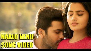 Naalo Nenu Song Video || Shatamanam Bhavati Movie || Sharwanand, Anupama Parameswaran