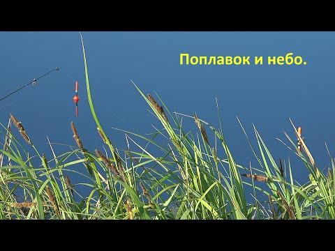 рыбалка кабырдак тюкалинского района